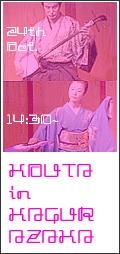 koutakagurazaka_logo4.jpg