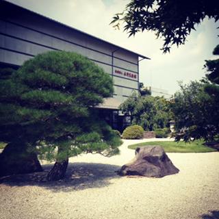mizunomuseum