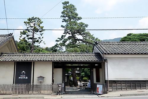 tanakahonke001