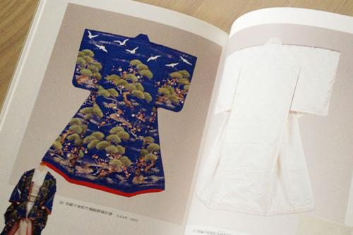 tanakahonke_kimono2