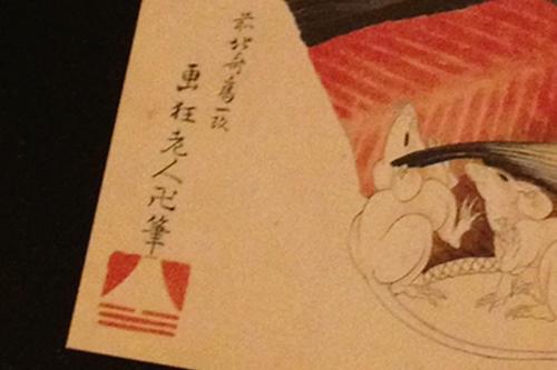 hokusai-syake2