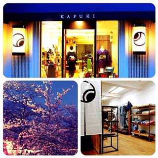 kapuki-kimono02