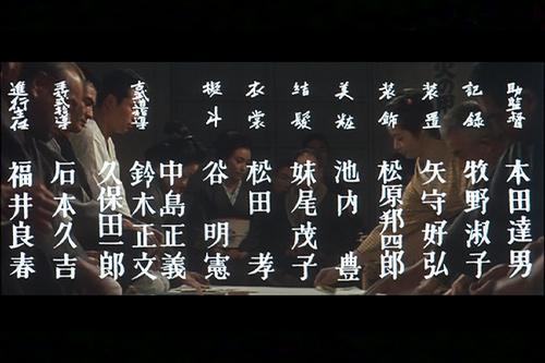 緋牡丹博徒お竜参上_手打式指導石本久吉