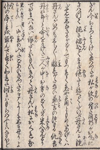 辰巳園text1