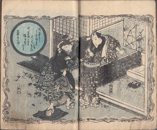 春色辰巳園1