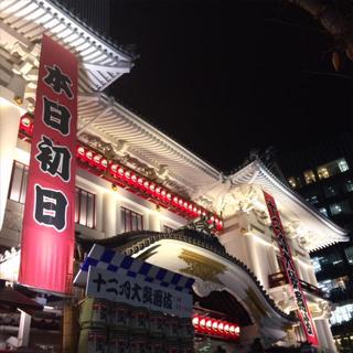 kabukiza2016